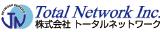 株式会社トータルネットワーク